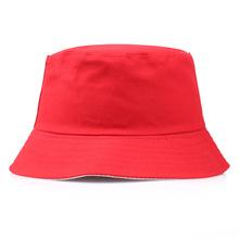 渔夫帽盆帽钩鱼帽 平顶遮阳帽防晒帽 纯棉亲子圆帽广告帽定制批发