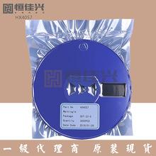 单节锂离子电池恒流充电管理芯片ICHX4057A蓝耳机音箱台灯专用IC
