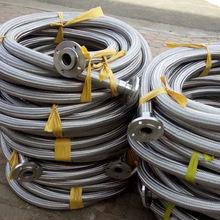 不锈钢金属软管 法兰式高压蒸汽编织网软连接 高温蛇皮管