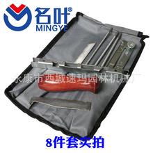 名叶厂家供应各型磨链器 油锯配件锉刀