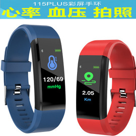 New cross-in 115 color screen smart health watch heart rate dynamic monitoring sports step Bluetooth blood pressure bracelet