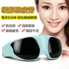 新款护眼仪 电动眼部按摩仪 防近视智能眼睛按摩器眼护士保健仪