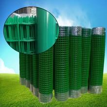 養殖圍欄網菜地防護圍欄網PVC包膠鐵絲網格散養雞場果園圍欄網