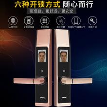中控智能指纹锁家用电子防盗门密码锁人脸识别感应磁卡APP解锁M2