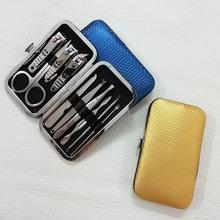 厂家定制精品指甲刀套装韩国美容美甲工具指甲剪10件套装可印logo