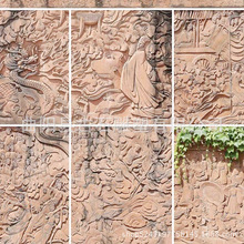Design and manufacture of large-scale embossed Wall of Park Cultural Wall, Stone carving, Garden Landscape, characters and deeds recording Wall