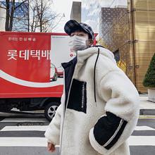 冬季韓國ulzzang羊羔毛棉衣男個性拼接撞色情侶連帽chic毛絨外套