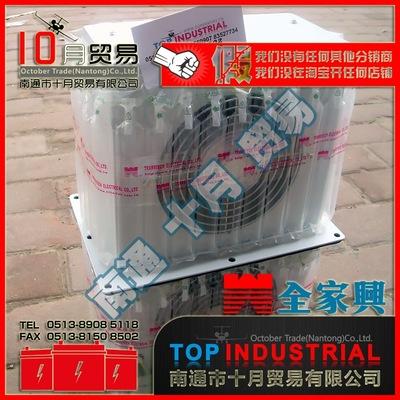 台湾全家兴HPC-15A换热器 | 十月贸易总代理 | 原装进口