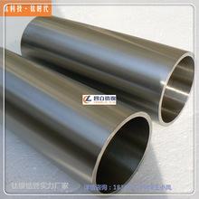 寶雞鈦管廠家  鈦管材專業生產 質量可靠 品質保證