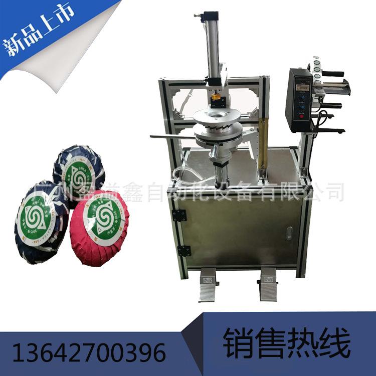 香皂手动包装机2