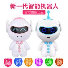 小帅胡巴早教机器人WIFI 智能陪伴机器人儿童学习机礼品玩具批发