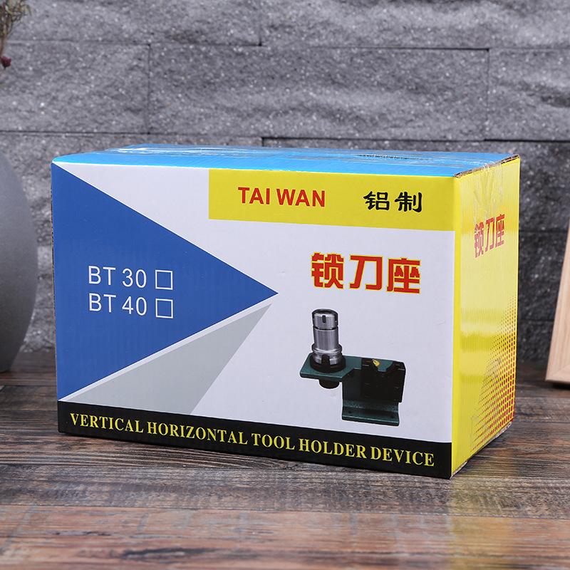 新款五金制品纸盒定制  私人可定做纸箱 产品外包装箱厂家批发
