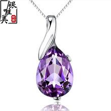 925純銀紫水晶天使淚吊墜項鏈 韓版飾品批發銀飾 女款鎖骨鏈時尚