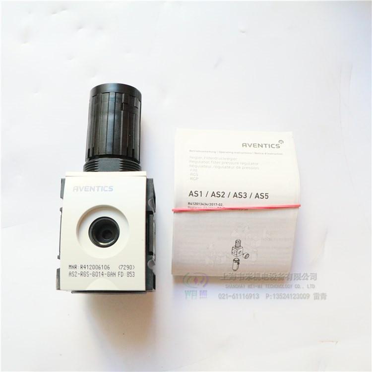 R412006106.JPG