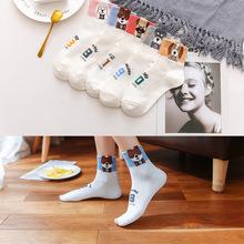 秋季女士纯棉袜韩版学院风数字卡通狗女袜可爱甜美运动中筒袜批发