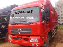 長期專業收購 回收 免費評估 上門收購 廂式蒼欄各種貨車