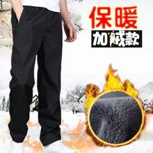 长毛绒里保暖男裤子宽松大码直筒休闲裤男士运动裤冬季骑车行防风