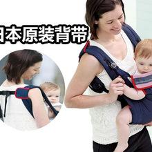 跨境日本双肩抱背带婴幼儿减负防紫外线宝宝多功能腰凳背袋抱袋
