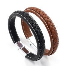 欧美新款时尚手镯休闲商务磁扣进口超纤皮皮绳男士皮革编织手链