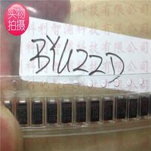 超快硅台面贴片整流器汞灯镇流器/BYG22D/220V原装全新正品