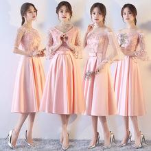 晚礼服女2019新款宴会高贵优雅聚会长款甜美粉色伴娘礼服韩版显瘦