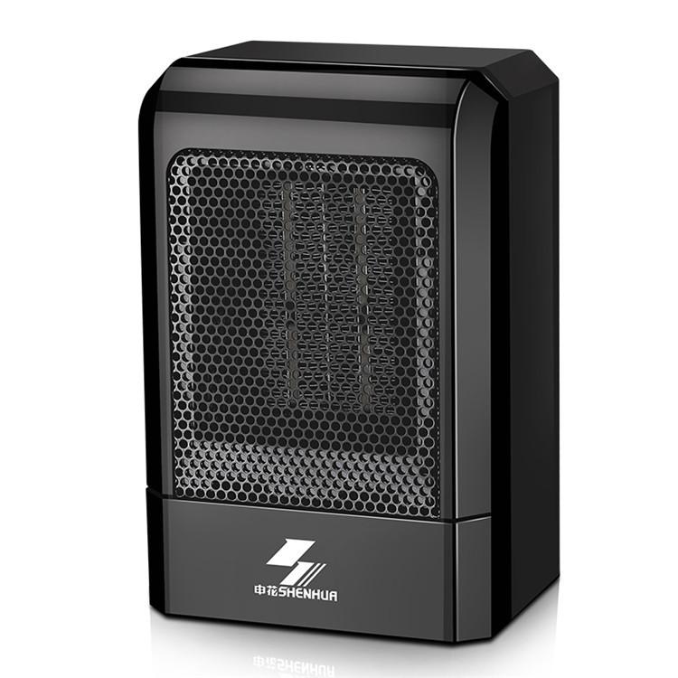 申花迷你取暖器家用速热室内暖风机桌面小太阳立式电暖器宿舍节能