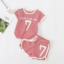 外贸童装2018夏新款儿童套装 男童女童运动条纹t恤短裤宝宝两件套