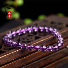 久雅水晶 天然紫水晶刻面珠  时尚女款切面紫晶手链 厂家直销