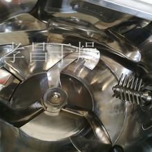 方便面調味料高速混合機/鈣粉立式高速混合設備  化工洗滌攪拌機