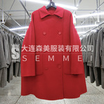 2291 [Senmei] New Hand-sewn Double-sided Fabric, Cashmere Wool Coat, Female Red Overcoat Wool in Autumn and Winter of 2018