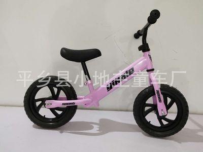儿童平衡车现货供应2-3-6岁滑行车学步车出口品质12寸两轮无脚踏