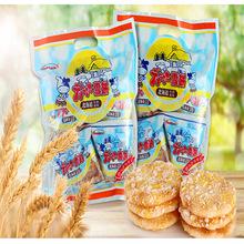 台湾进口优群北海道牛奶风味雪饼240g袋装(整件240g*8包)