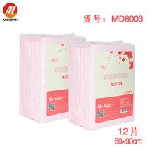 厂家批发成人一次性多功能护理垫老人产妇防水护垫60×90包邮12片