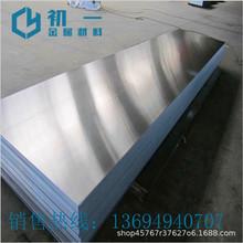 東莞廠家2014/T4鋁板 2014T451鋁卷2014/35*65鋁排 歡迎選購