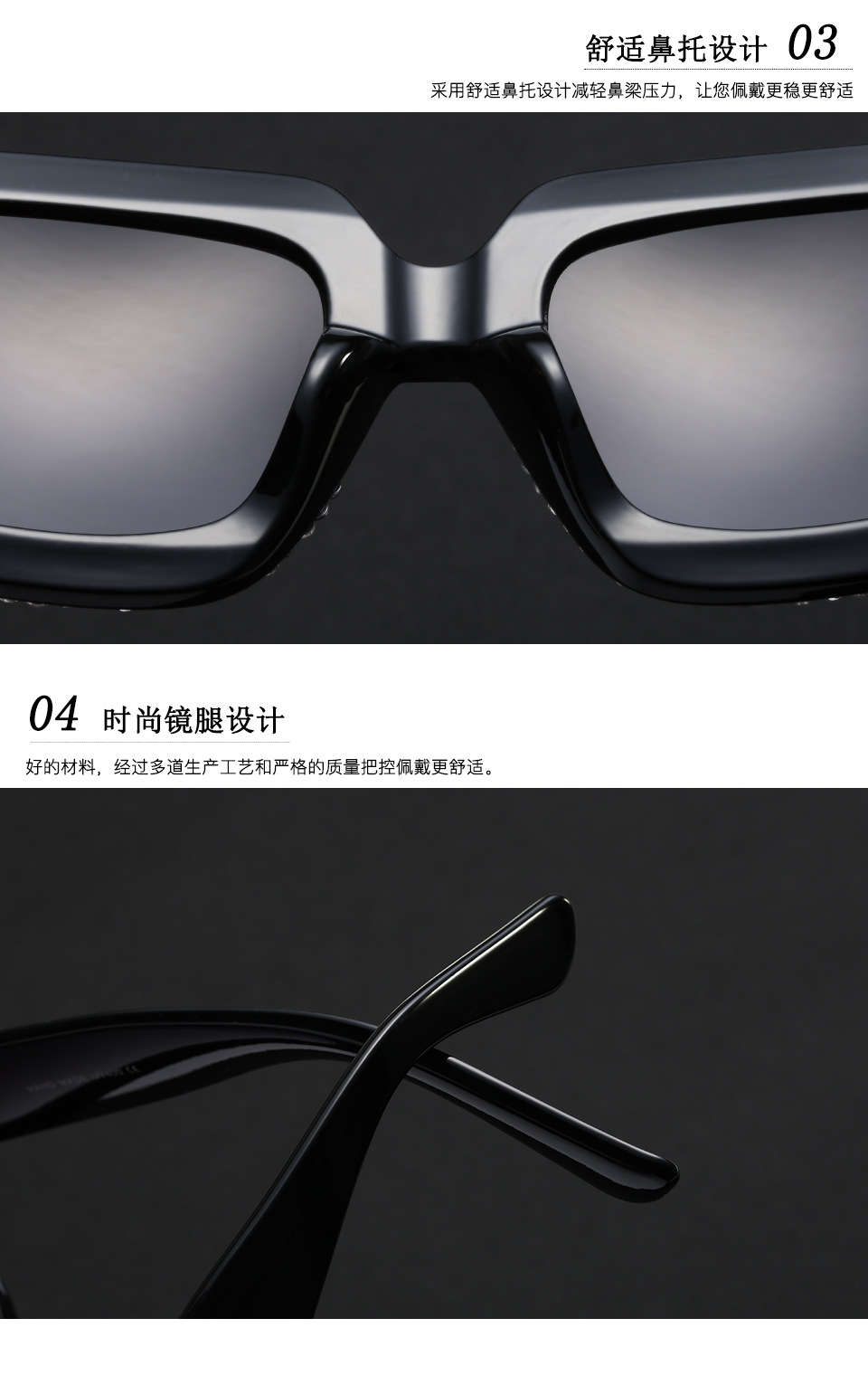Acrylic Fashion  glasses  (As shown in Figure-C4-1) NHFY0638-As-shown-in-Figure-C4-1