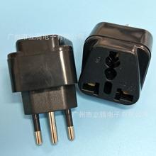 瑞士标转换器 三极电源插头 三圆插脚转换器 LD-11A-2
