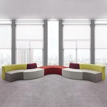 创意办公室弧形沙发组合图书馆接待室商务休闲大厅休息区异形沙发