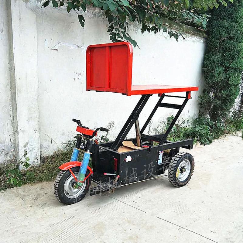 河南厂家直销三轮平板车液压升降用于工业及农业电动升降平板车