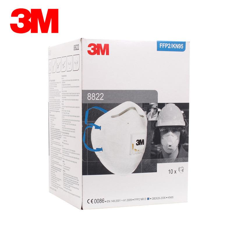 正品 3M 8822 n95头带式 防护口罩 防尘 防雾霾 男女  (10只/盒)