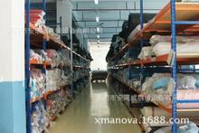 厂家供应布匹布面料货架 仓库重型横梁 搁板仓储货架