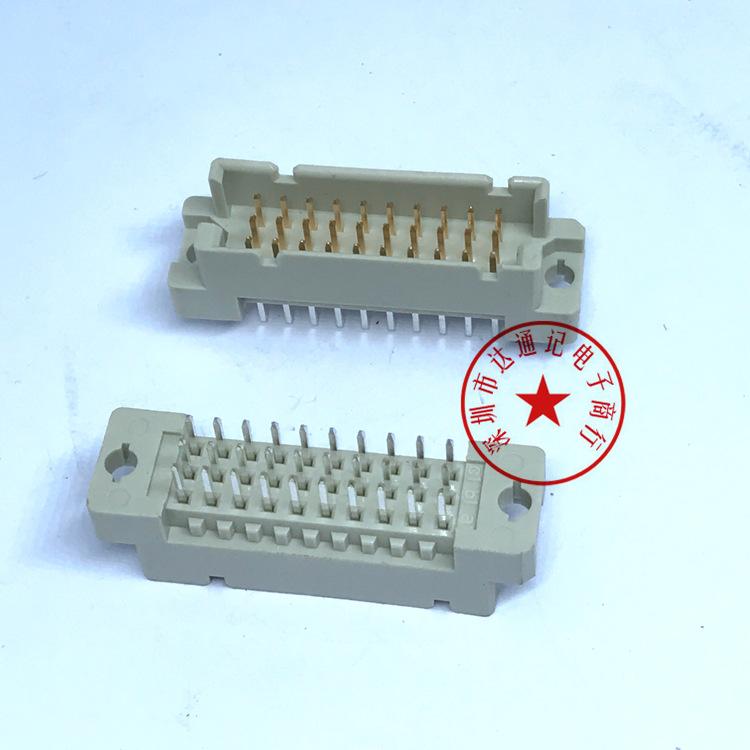 欧式插座 直公 9001-16301/17301C00A 3X10P 30P 公/母 2.54间距
