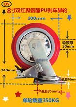 腳輪 批發聚氨酯PU尼龍4寸5寸6寸8寸萬向輪