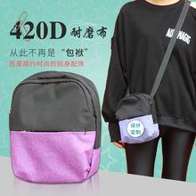 新款随身包包拼色运动包女单肩斜挎包小挂包男士轻便多功能小包潮