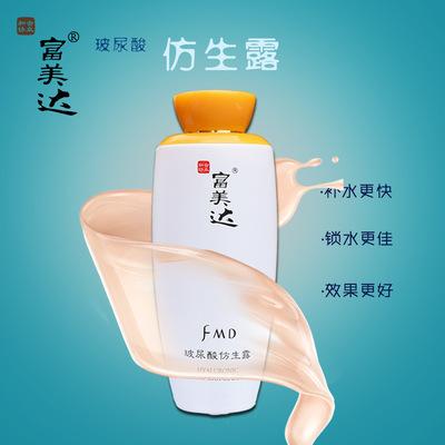厂家批发玻尿酸精华露仿生露保湿补水嫩肤提亮紧致平衡油脂