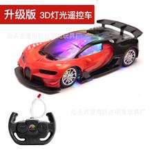 1:16大號四通充電遙控車3D炫彩燈光汽車跑車男孩電動兒童玩具車