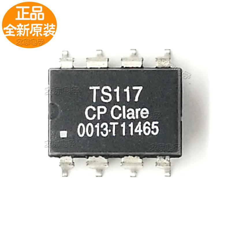 全新原装 TS117 【非国产】正品保证 量大价低 欢迎选购