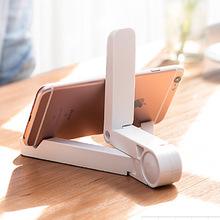 通用懒人支架 ipad支架 三角手机支架桌面折叠式平板电脑支架