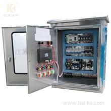 單吊頂鋼壩 集成式啟閉機控制柜 不銹鋼戶外PLC電控制箱 廠家直銷