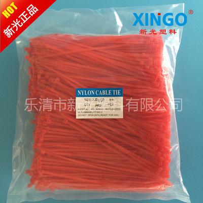 新光彩色扎带 国标 尼龙扎带 自锁式 束线带 红色2.5x150 现货