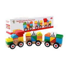 儿童三节印花积木小火车 木质早教拆装组合几何形状3节小火车模型